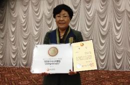 2014년 복지부 최우수상 수상 by 웹마스터