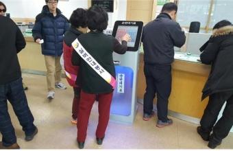 대전운전면허시험장 안내봉사단4 by 웹마스터